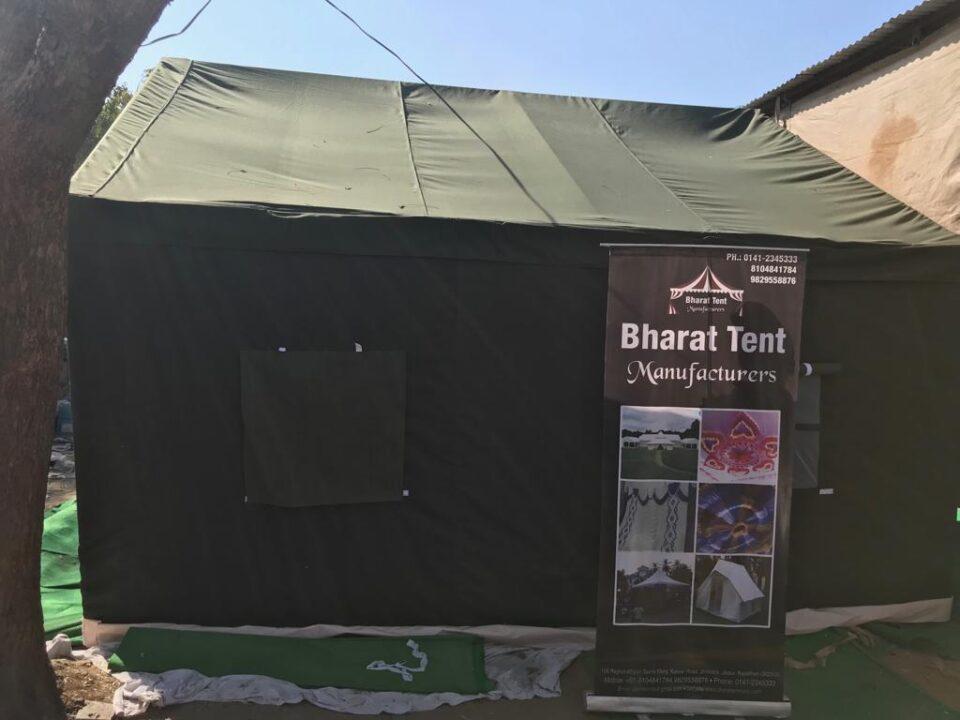 Regimental Tent